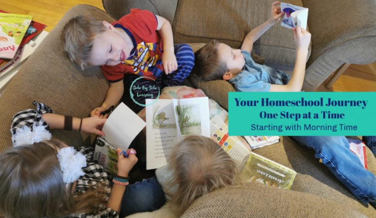 Your Homeschool Journey: One Step at a Time